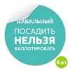 АПМ и акции ПАРНАС, РПР_11