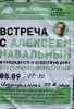 АПМ и акции ПАРНАС, РПР_2