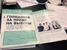 АПМ и акции ПАРНАС, РПР_9