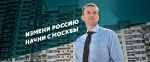 АПМ и акции Навального в Москве_15