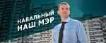 АПМ и акции Навального в Москве_16