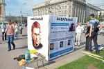 АПМ и акции Навального в Москве_24