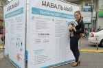 АПМ и акции Навального в Москве_2