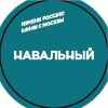 АПМ и акции Навального в Москве_32