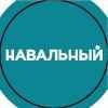 АПМ и акции Навального в Москве_34
