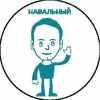 АПМ и акции Навального в Москве_35