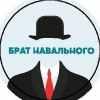 АПМ и акции Навального в Москве_36