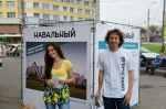АПМ и акции Навального в Москве_38