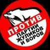 АПМ и акции Навального в Москве_80