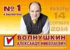 Турлова Евгения_23