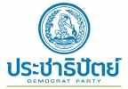 Демократическая партия Таиланда_12
