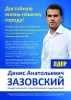 ЛДПР-разное_26