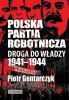 Польская рабочая партия_4