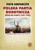 Польская рабочая партия_5