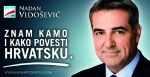 Президент 2009_3
