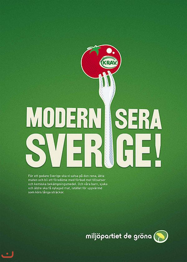 essay on the green parti in sweden Each party in sweden has separate ballot papers green party - liberal party the most recent european parliamentary elections in sweden were held in june.