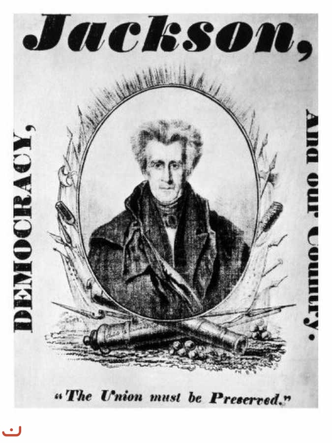 why andrew jackson saw the bank of the united states as a monster Let us begin with andrew jackson's partly due to jackson's attacks on the second bank of the united states under jackson's as jackson saw it.