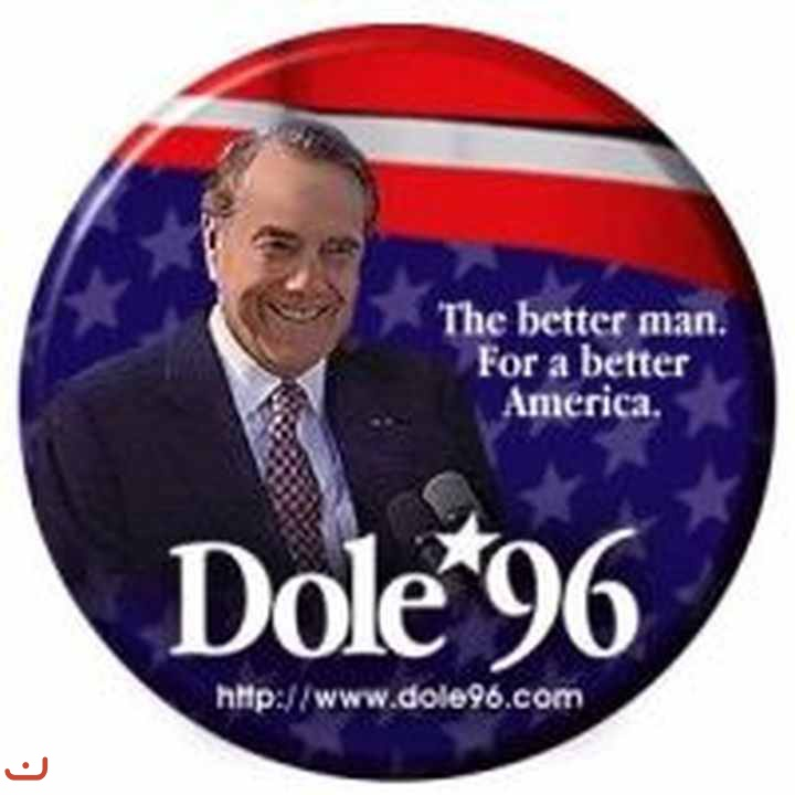 the mistakes that bob dole made during his presidential campaigns